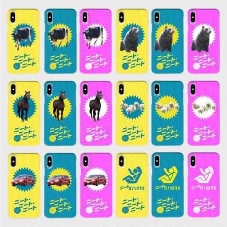 いろいろあるある36種類から選べるスマホケース(通常サイズ用)