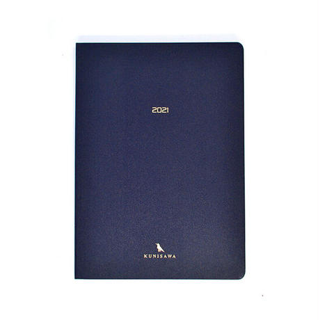 FIND MONTHLY DIARY