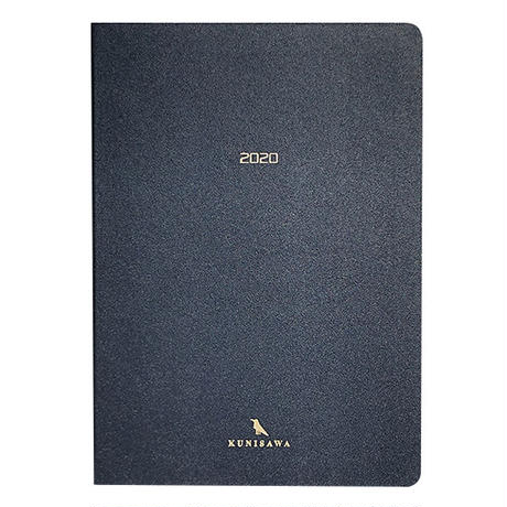 2020 FIND MONTHLY DIARY