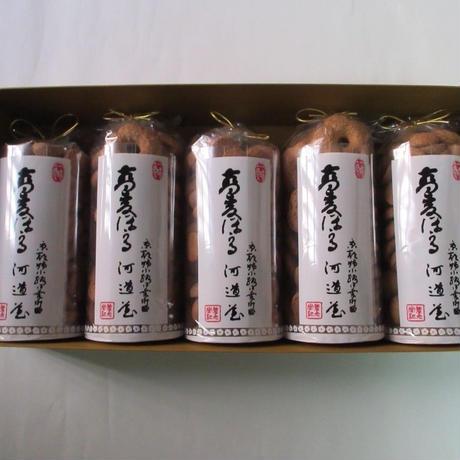 つぼみセット 紙箱5本入