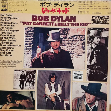 LP-0028  Pat Garret&Bill the Kid/Bob Dylan/ Original Sound Track/ #中古レコードLP