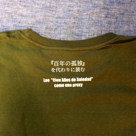 『百年の孤独』を代わりに読むオリジナルTシャツ