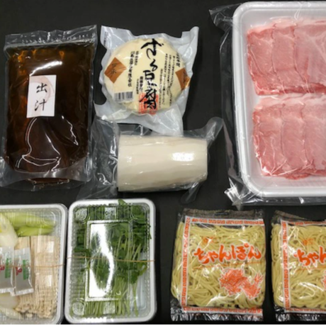 お家で川島 豚肉と豆腐のみぞれ鍋(3~4人前)