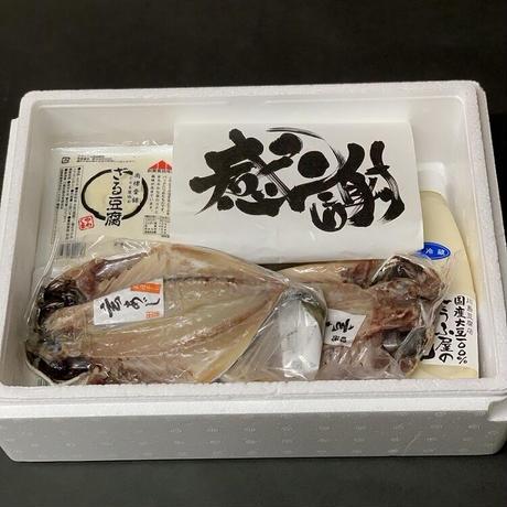 【父の日用】お家で川島・干物セット