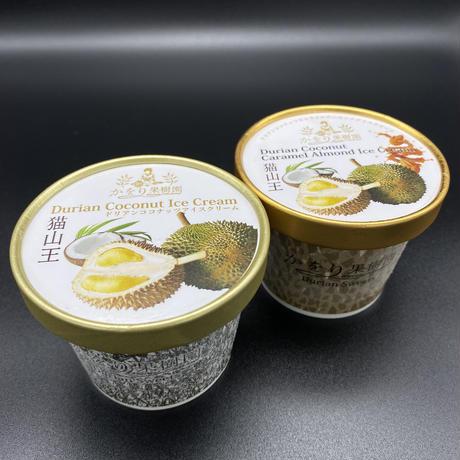 ドリアンココナッツミルクアイスクリーム 120ml