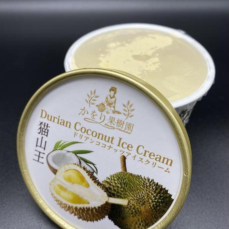 ドリアンアイスクリーム4個セット  ココナッツミルク2個/キャラメルアーモンド2個