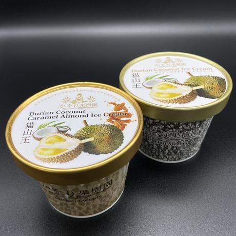 ドリアンココナッツキャラメルアーモンドアイスクリーム 120ml