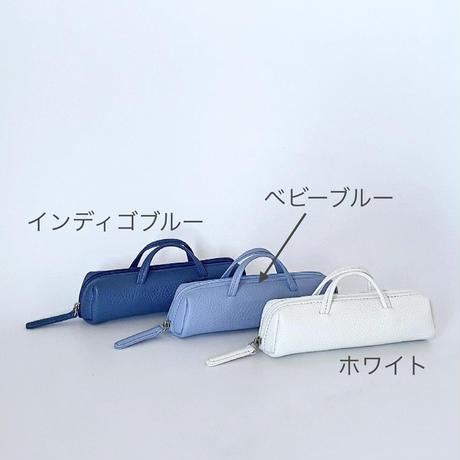 メガネペンバッグ/色が選べます/ブルーグラデーション