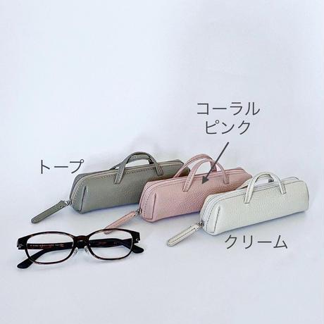 メガネペンバッグ/色が選べます/ウォーム