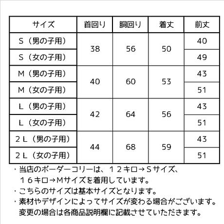 【蚊対策】虫よけタンクトップ(シトラスオレンジ×ネイビー)