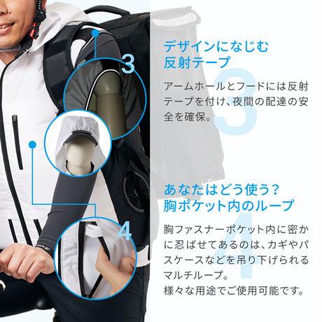 【特別価格】KaZeoiセット ブラック(文字が選べるアルファベットワッペン付き)