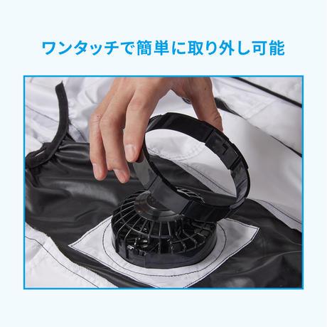 空調服®ワンタッチファン(ブラック2個)