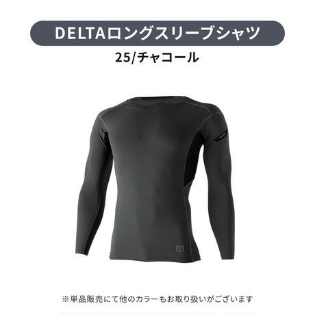 【特別価格】配達員(メンズ)コーディネートセットA
