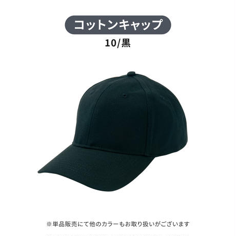【特別価格】配達員(メンズ)コーディネートセットB