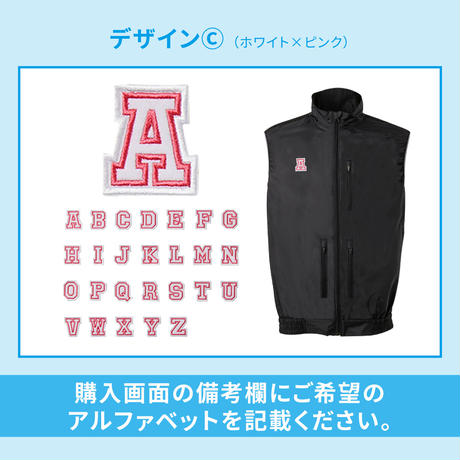KaZeoiベスト ブラック(文字が選べるアルファベットワッペン付き)