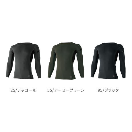 DELTAロングスリーブシャツ(コンプレッション長袖シャツ)