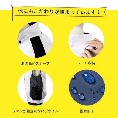 【特別価格】KaZeoiセット ホワイト(文字が選べるアルファベットワッペン付き)