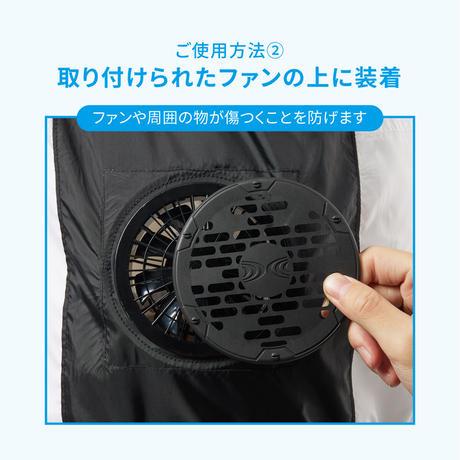 【オススメ】空調服®ファンキャップ(2個)