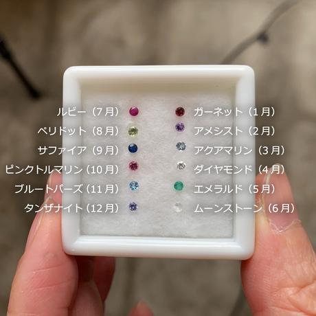 Ruby Ring  #11 (SNR-020-RU) (K18YG)