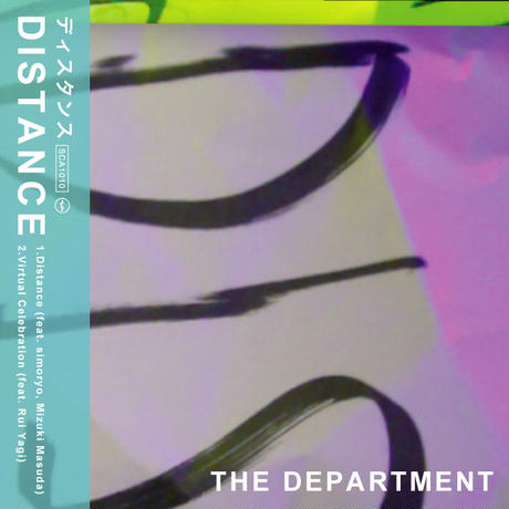 DISTANCE / KAZOO HALL Drink SET