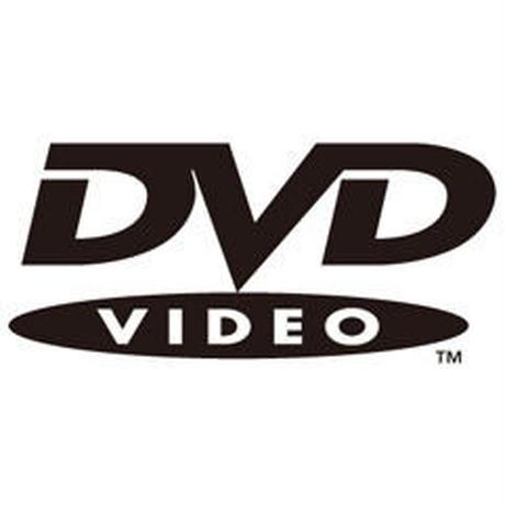 DVDムービー 120巻セット
