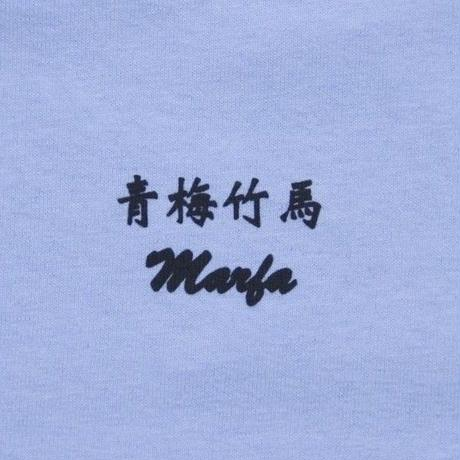 Yang Powder Blue
