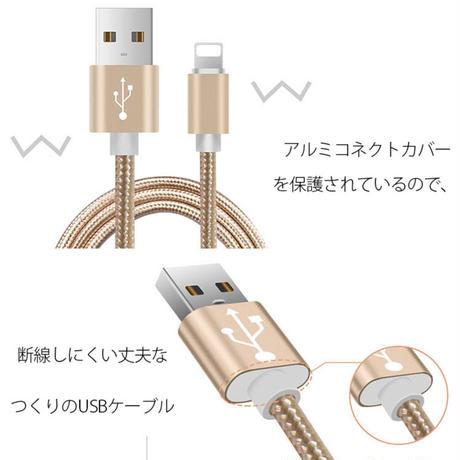 Lightning充電器iphone