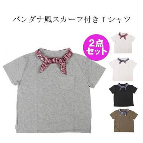バンダナ風スカーフ付きTシャツ バンダナ付きTシャツ バンダナ付Tシャツ