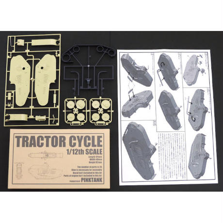 1/12 TRACTOR CYCLE
