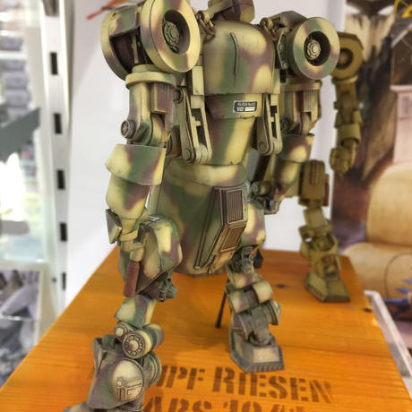 Riesen-Panzer Ⅳ Ⅳ号人型重機 Plastic Model