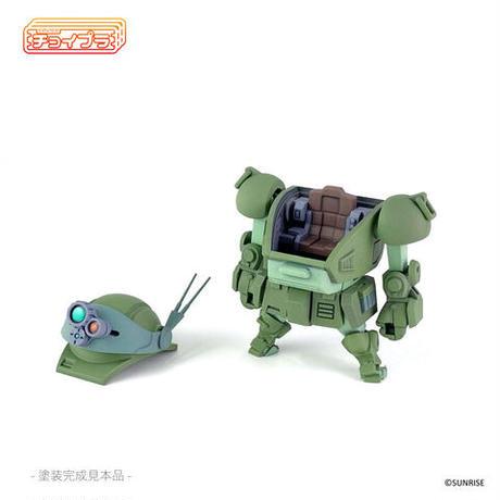 Cyoi-PLA VOTOMS SCOPE DOG