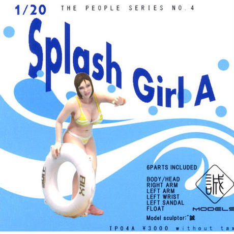 SPLASH GIRL A