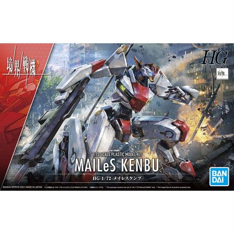 1/72 MAILeS KENBU from Kyoukai-Senki