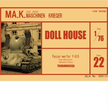 1/76 DOLL HOUSE