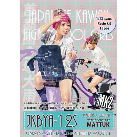 JKBYA-12S