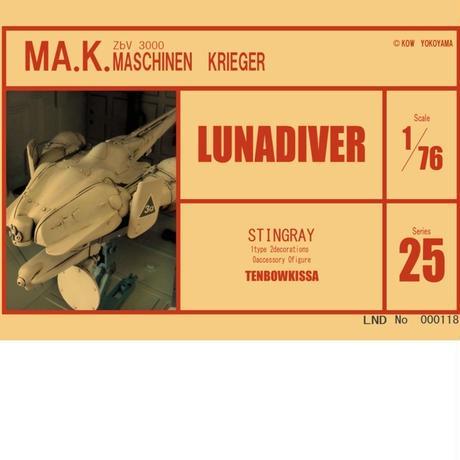 1/76 LUNADIVER