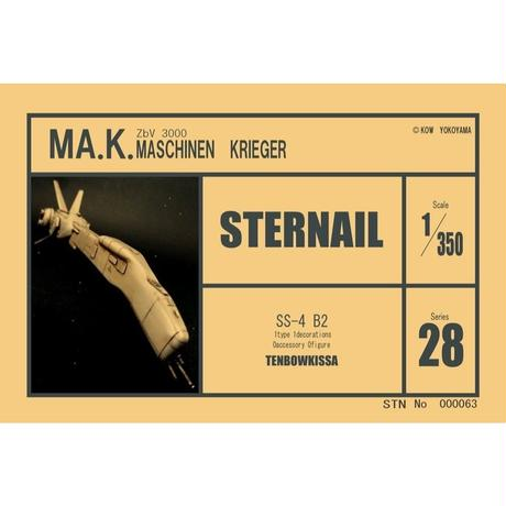 1/350 STERNAIL