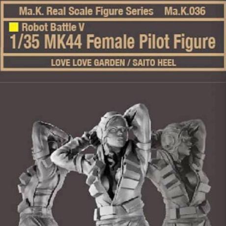 1/35 MK44Female Pilot Figure