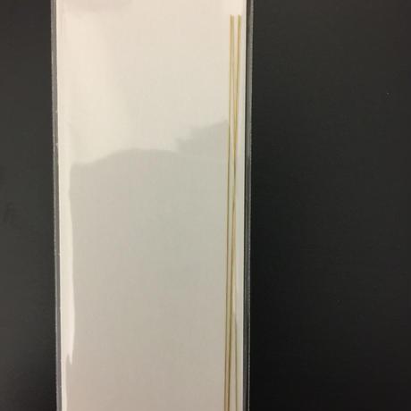 真鍮線 BRASS ROD Φ0.2mm