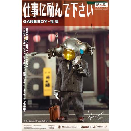 [SHIPPING AT JUNE 2021] 1/12 GANS  BOY -社長