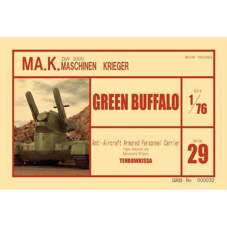 1/76 GREEN BUFFALO