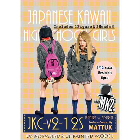 JKC-v2-12S