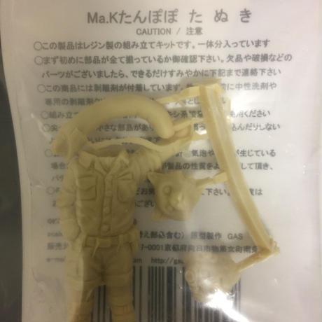 Ma.kたんぽぽ 「たぬき」