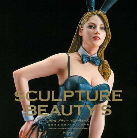 [SHIPPING AT OCT]  【BOOK】SCULPTURE BEAUTY'S 辻村聡志 女性フィギュア造形集