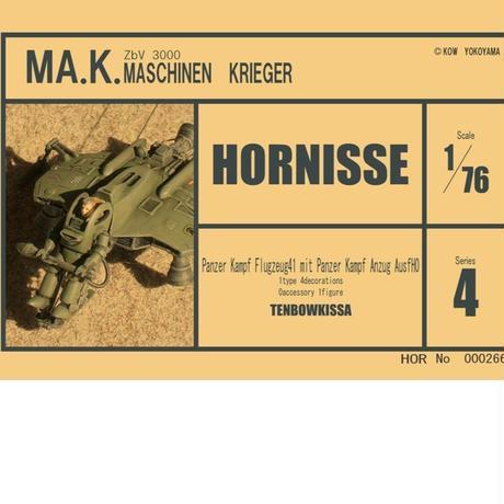 1/76 HORNISSE