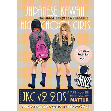JKC-v2-20S