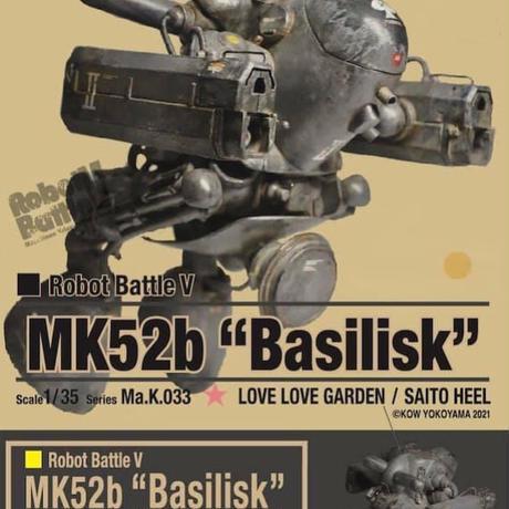 """[SHIPPING AT OCT]1/35 MK52b """"Basilisk"""""""