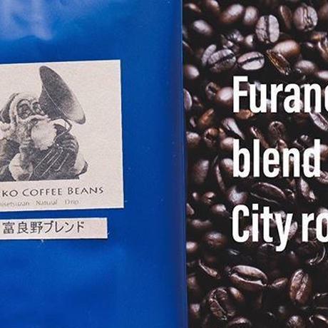 【焼豆 】送料20円ポッキリ! 珈琲豆卸パック /シティ富良野ブレンド2キロセット(500グラム✖️4)  40%OFFセール