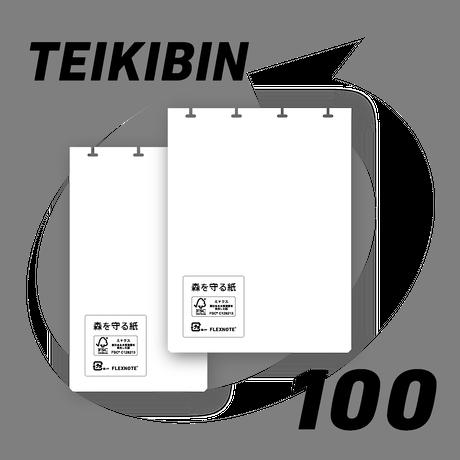 TEIKIBIN D3+D4 -1Month*