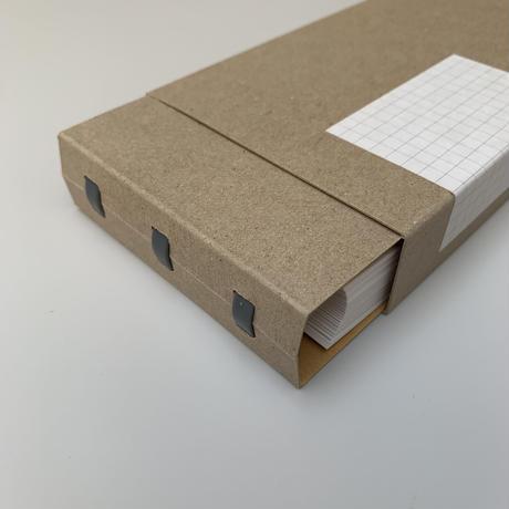 D3 STORAGE FILE BOX